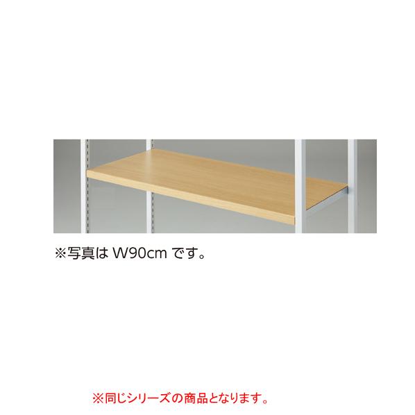 【まとめ買い10個セット品】 4点受け専用木棚セットホワイトW120cm オークフロマージュ