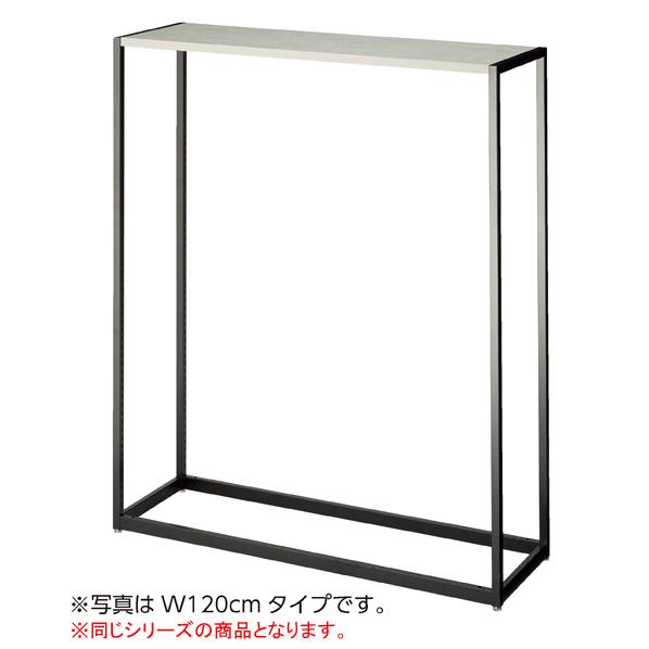 【まとめ買い10個セット品】 LR4中央片面ブラック本体 W90×H150エクリュ 木天板セット