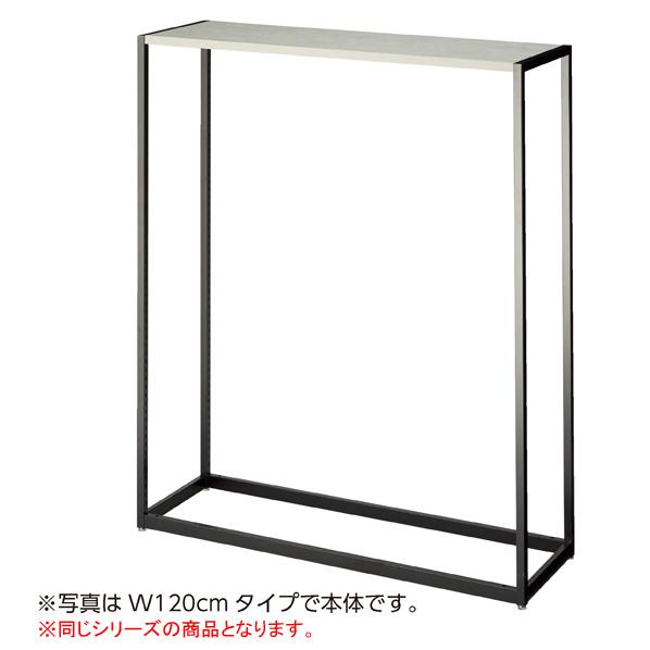 【まとめ買い10個セット品】 LR4中央片面ブラック連結 W90×H150Aホワイト 天板セット