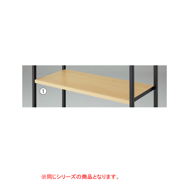 【まとめ買い10個セット品】 4点受け専用木棚セットブラック W90cm オークフロマージュ