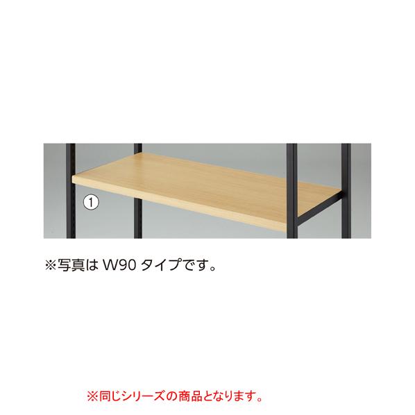 【まとめ買い10個セット品】 4点受け専用木棚セットブラック W120cm アンティークホワイト