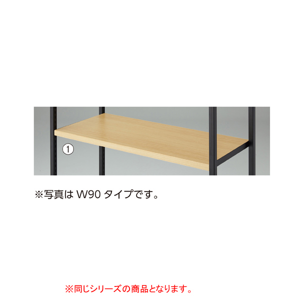 【まとめ買い10個セット品】 4点受け専用木棚セットブラック W120cm オークフロマージュ