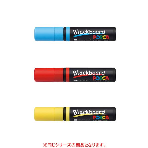 【まとめ買い10個セット品】 ブラックボードポスカ 極太 6色セット