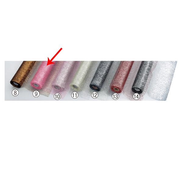 【まとめ買い10個セット品】 メタリックメッシュ 銀ラメアザレアピンク 1巻