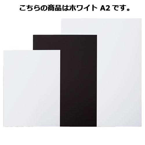 【まとめ買い10個セット品】 ポップボード ホワイト A2 10枚【店舗什器 小物 ディスプレー POP ポスター 消耗品 店舗備品】