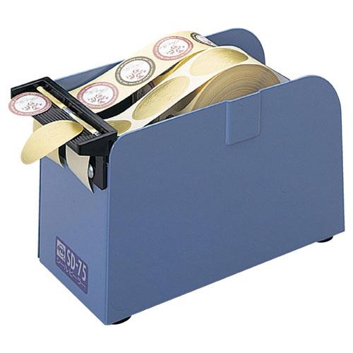 【まとめ買い10個セット品】シールピーラー W7.5cm ブルー【 店舗什器 小物 ディスプレー POP ポスター 消耗品 店舗備品 】