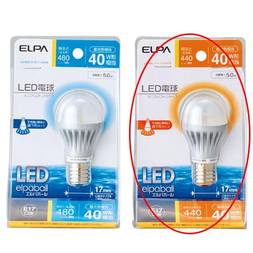 【まとめ買い10個セット品】 ELPA LED電球 ミニクリプトン形(40W形相当) 電球色【照明 インテリア 店舗内装 店舗改装 おしゃれな センス】