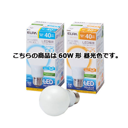 【まとめ買い10個セット品】 ELPA LED電球 一般電球 広配光 60W形 昼光色【照明 インテリア 店舗内装 店舗改装 おしゃれな センス】