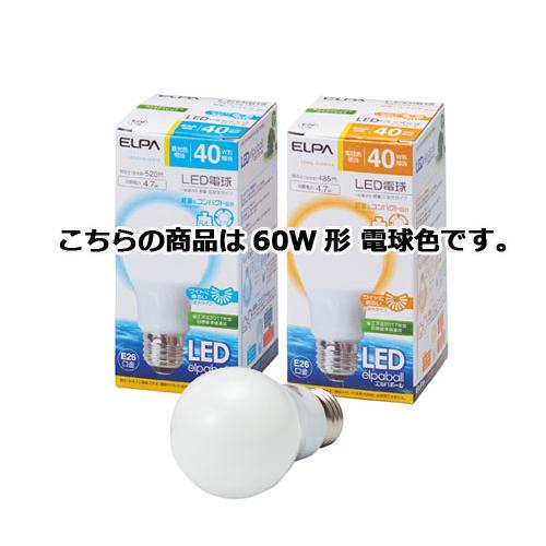 【まとめ買い10個セット品】 ELPA LED電球 一般電球 広配光 60W形 電球色【照明 インテリア 店舗内装 店舗改装 おしゃれな センス】