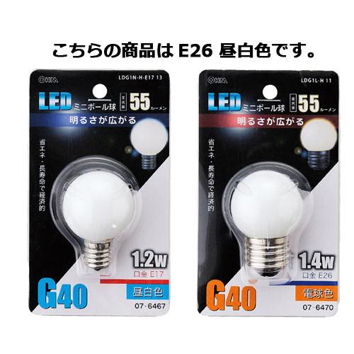 【まとめ買い10個セット品】 LEDサイン球G40型 E26 昼白色【照明 インテリア 店舗内装 店舗改装 おしゃれな センス】