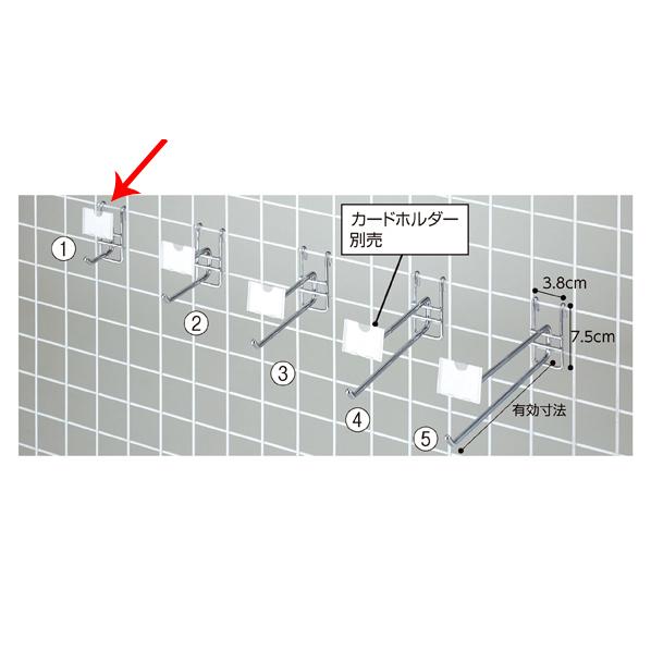 【まとめ買い10個セット品】 ネット用2段フック5cm 10本組T