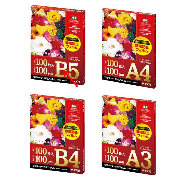 【まとめ買い10個セット品】 ラミネーターフィルム B5 100枚 100ミクロン