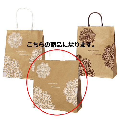 【まとめ買い10個セット品】レースィ 手提げ紙袋 白 32×11×33 50枚【 店舗備品 包装紙 ラッピング 袋 ディスプレー店舗 】