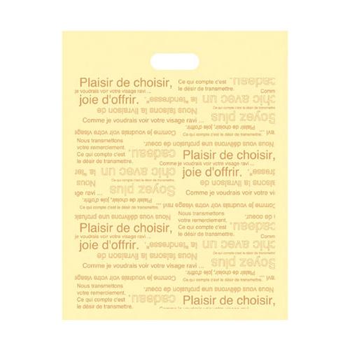 カフェオレ ポリバッグ 25.5×36.5×底マチ6 2000枚【店舗備品 包装紙 ラッピング 袋 ディスプレー店舗】