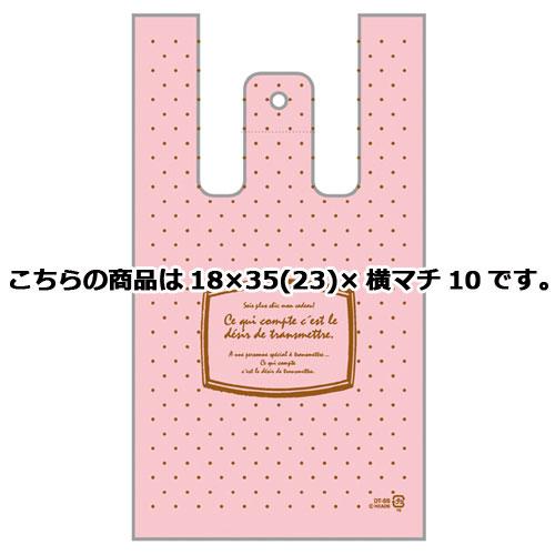 【まとめ買い10個セット品】 ドットピンク 18×35(23)×横マチ10 6000枚【店舗備品 包装紙 ラッピング 袋 ディスプレー店舗】