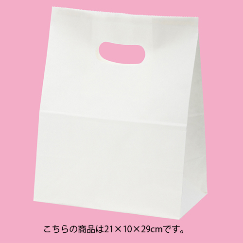 exp-61-306-8-6 exp-61-p589 人気 高級 販売 通販 業務用 イーグリップ 白無地 包装紙 500枚 ディスプレー店舗 袋 ラッピング 21×10×29 店舗備品 お買得