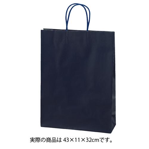 マットバッグ ネイビー 43×11×32 100枚【店舗備品 包装紙 ラッピング 袋 ディスプレー店舗】