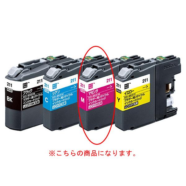 exp-61-433-29-3 激安 exp-61-p700 人気 販売 通販 本物 エコリカ まとめ買い10個セット品 マゼンタ 業務用 ブラザーLC211用リサイクルインク
