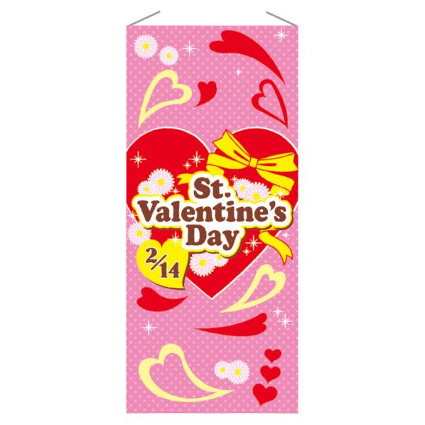【まとめ買い10個セット品】 St.ValentinesDay スリムタペストリー1枚 【バレンタインデー 飾り イベント 装飾】