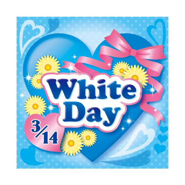 【まとめ買い10個セット品】ホワイトiteDay テーマポスター10枚【 ホワイトデー 飾り イベント 装飾 】