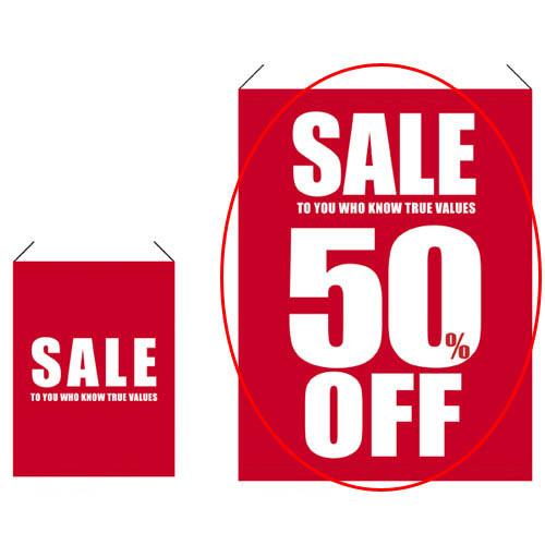 【まとめ買い10個セット品】 シンプルSALE タペストリー 50%OFFタペストリー【販促用品 ポスター POP 店舗備品】