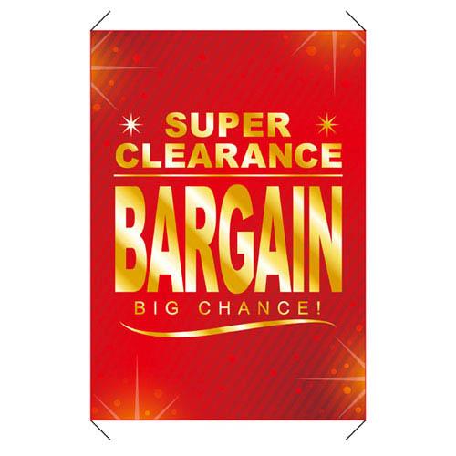 【まとめ買い10個セット品】 BARGAIN&SALE タペストリー BARGAIN【販促用品 ポスター POP タグ 店舗備品】