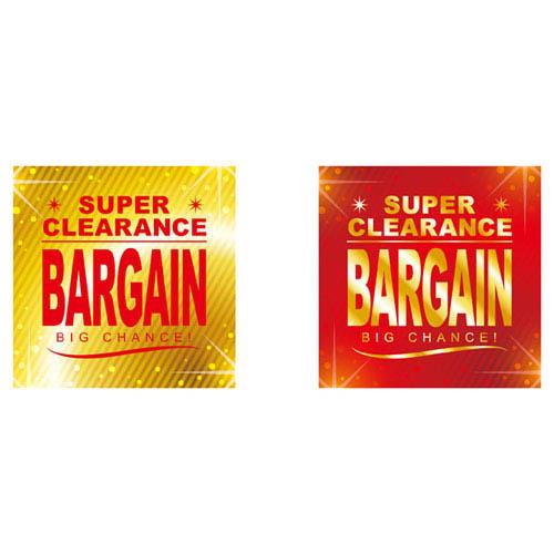 【まとめ買い10個セット品】 BARGAIN&SALE ポスター テーマポスター BARGAIN 10枚【販促用品 ポスター パネル 壁面 店舗備品】