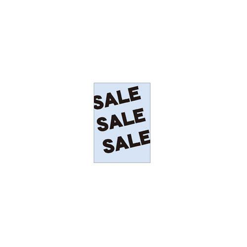 【まとめ買い10個セット品】 SALE ポップ A4 ブルー 20枚【販促用品 ポスター POP タグ 店舗備品】