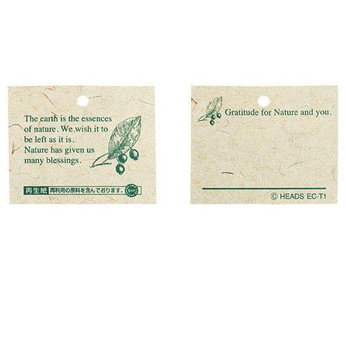 【まとめ買い10個セット品】 さげ札 エコロジー(色糸付き) 3.5×2.8cm 300枚【販促用品 ポスター POP 店舗備品】