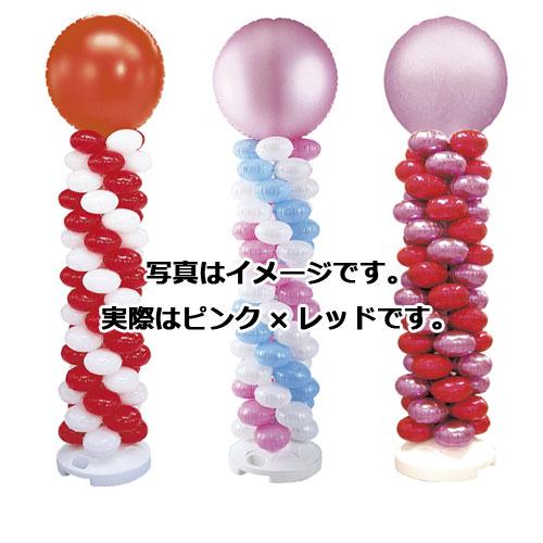 バルーンタワーセット レッド ピンク×レッド【販促用品 ポスター POP ディスプレー 店舗備品】