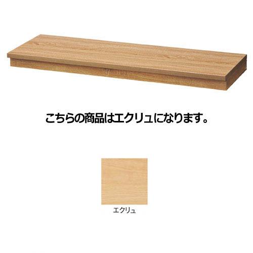 【まとめ買い10個セット品】木製台輪同色ステージ W120cm用 エクリュ【 店舗什器 パネル 壁面 店舗備品 仕切 棚 】