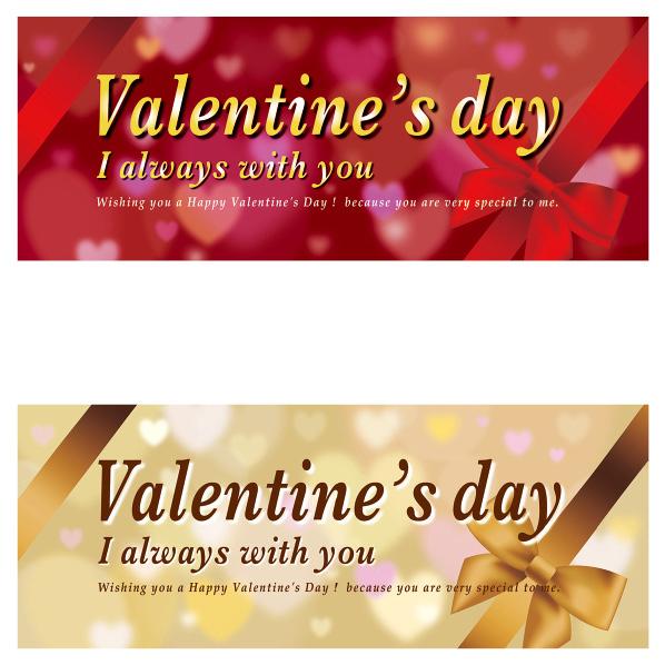 【まとめ買い10個セット品】 バレンタインデーリボン パラポスター10枚 【バレンタインデー 飾り イベント 装飾】