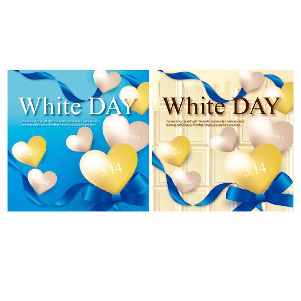 【まとめ買い10個セット品】 スイートホワイトデー テーマポスター10枚 【ホワイトデー 飾り イベント 装飾】