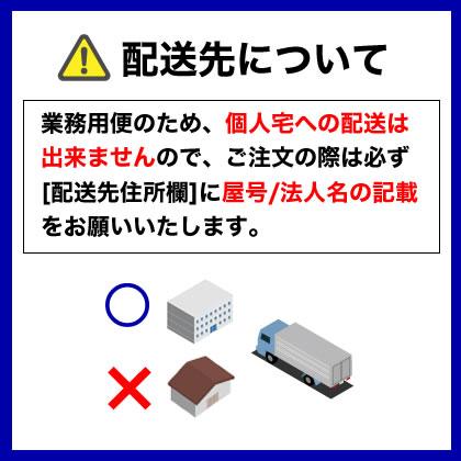 フジマックガステーブル[外管式]応用タイプFGTS09750412A?13A(都市ガス)【メーカー直送/後払い決済不可】