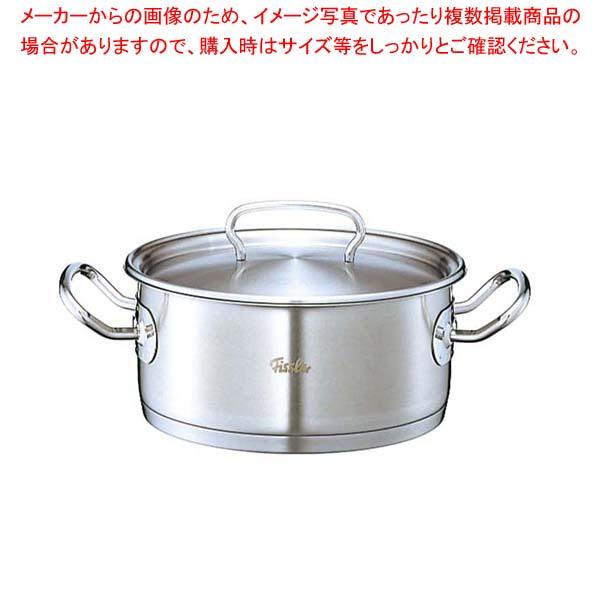 『 片手鍋 IH IH対応 』片手鍋 フィスラー 18-10キャセロール 84-133[蓋付] 24cm IH対応