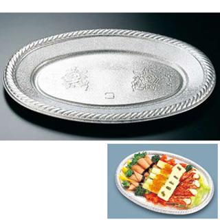 【まとめ買い10個セット品】プラ 使い捨て小判皿 K-8[20枚入] メイチョー