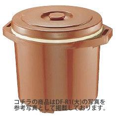 プラスチック保温食缶ゴハン用DF-R1(大) メイチョー