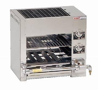 『 焼き物器 グリラー 』ガス式 両面式焼物器 KF-S LPガス【 メーカー直送/後払い決済不可 】