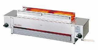 『 焼き物器 焼鳥 うなぎ焼台 』アサヒサンレッド ニュー串焼4号 SG-N4 LPガス