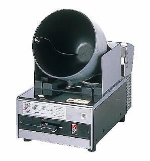 ロータリーシェフ RC-05T型 LPガス メイチョー