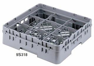 キャンブロ 9仕切 ステムウェアラック9S1114 メイチョー