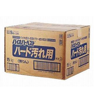 花王 衣料用洗剤バイオハーベスト ハード汚れ用 15kg 【 業務用 】 【 送料無料 】【 洗浄剤 】 メイチョー