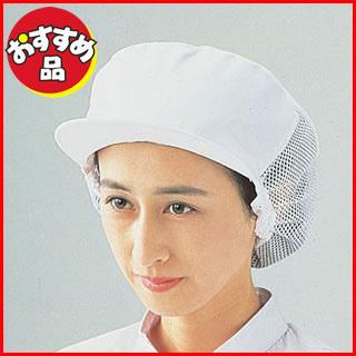 【まとめ買い10個セット品】ツバ付婦人帽子メッシュ付 G-5004(ホワイト) メイチョー