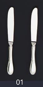 【まとめ買い10個セット品】SA18-12オリエント銀仕様 デザートナイフ(刃付)