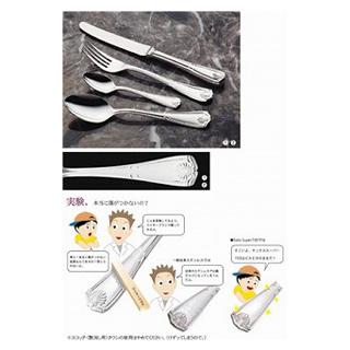 【まとめ買い10個セット品】洋白エジンバラ デザートフォーク【 デザートフォーク 】 【メイチョー】