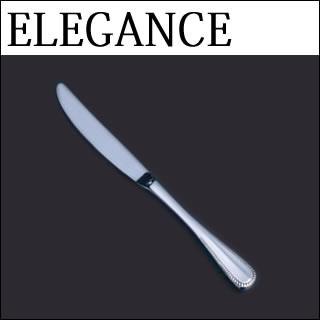 【まとめ買い10個セット品】『 テーブルナイフ 』18-8ステンレス エレガンス テーブルナイフ[刃付][カトラリー]