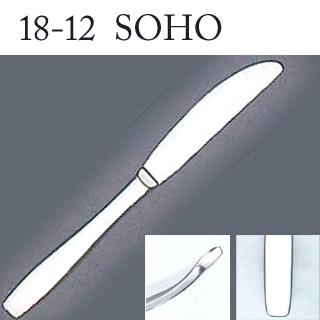 【まとめ買い10個セット品】『 テーブルナイフ 』18-12ソーホー テーブルナイフ[刃無][カトラリー]