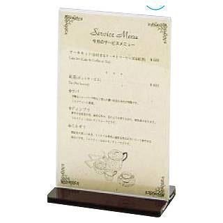 【まとめ買い10個セット品】『 メニュースタンド 』シンビ メニュースタンド KSS-4