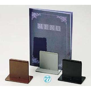 【まとめ買い10個セット品】えいむ メタル薄型メニューブック立 BS-23 ブラック【 メニュースタンド 】 【メイチョー】