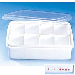 【まとめ買い10個セット品】検食保存容器 S-230K [ポリプロピレン] 【 業務用 】【 学校給食 衛生管理用品 検食容器 】 メイチョー